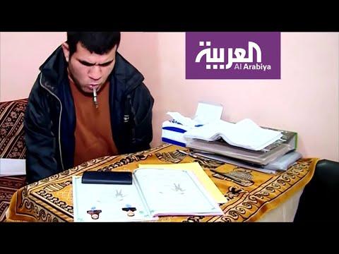 صباح العربية | مأذون يكتب وثيقة الزواج بفمه  - 10:59-2019 / 12 / 10