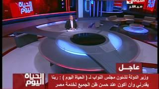 بالفيديو..عمر مروان يكشف مهام وزارة الدولة لشئون مجلس النواب