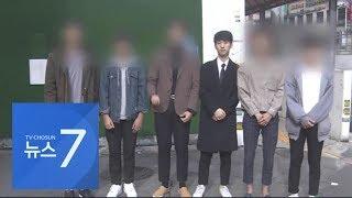 """""""교정농단 그만""""…중고생들 연합 결성해 전교조에 반기"""