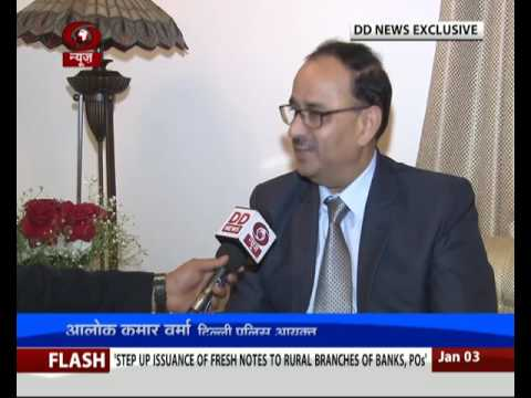 Exclusive Interview with Delhi Police Commissioner