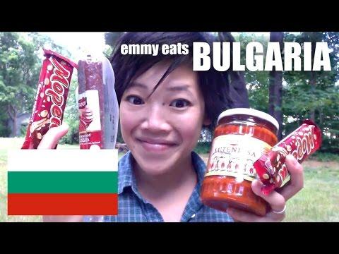Emmy Eats Bulgaria - tasting Bulgarian treats