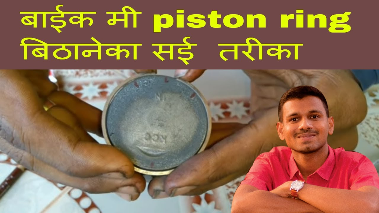 Piston Rings Proper Installetion