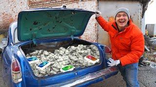 Открыли багажник Волги с аукциона, а там...