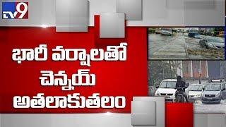 Heavy rain in Chennai, low lying areas flooded - TV9