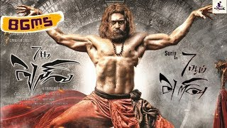 Download 7th Sense BGM | 7aum Arivu BGM | Harris Jayaraj MP3 song and Music Video