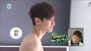 TVXQ # 005 : Changmin's unrealistic morning @I Live Alone 20180323 ...