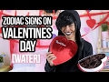 Zodiac Signs on Valentine's Day | WATER ♋ ♏ ♓