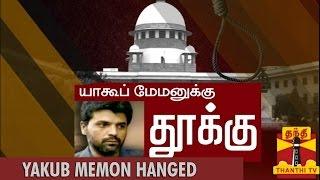 Special Report video : Yakub Memon Hanged in Nagpur Jail spl video news 30-07-2015 Thanthi TV
