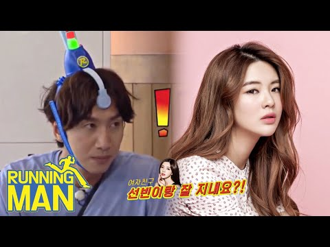 "Yoo Jae Suk ""Are You And Sun Bin Doing Well?!"" [Running Man 466]"