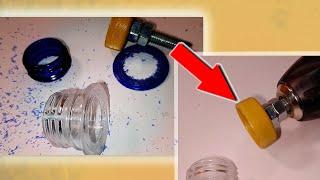Как легко срезать горлышко пластиковой бутылки - САМОДЕЛКА