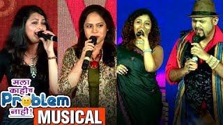 Mala Kahich Problem Nahi Musical Anandi Joshi, Jasraj, Priyanka Barve