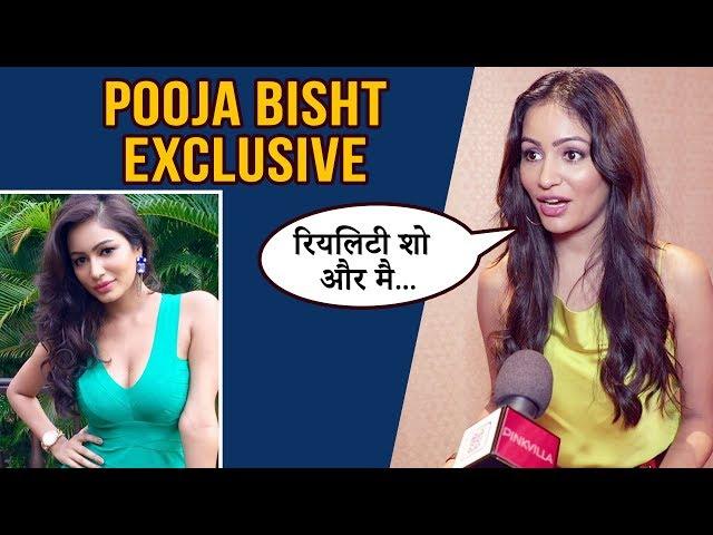 Pooja Bisht ने किया Sunny Leone के बिहारी अवतार का खुलासा   Mushkil Movie   Rajneesh Duggal