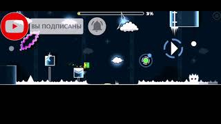 [Beat on mobile] Im Blue by Star117 (hard) | gd  Geometry Dash