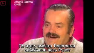 """Роскомнадзор - """"Заблочили весь рунет))))!"""" МЕМ про блокировку Telegram"""