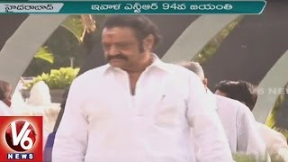 Nandamuri Harikrishna And Family Pays Tribute To NTR | NTR Ghat | Hyderabad | V6 News