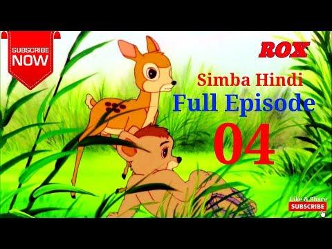 Simba Cartoon Hindi Full Episode - 4   ...