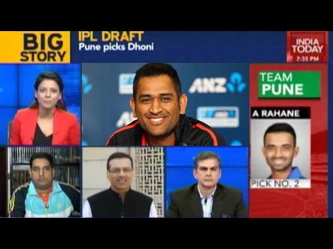 IPL Player Draft: Pune Signs MS Dhoni For 12.5 Crore