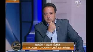 متصل عن تصوير الزوج لزوجته اثناء الجماع: أنا لو ابني دخل عليا العلاقة مش بتكمل