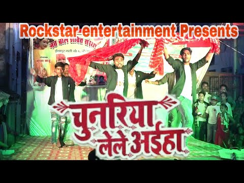 Full Download] Bhojpuribhaktivideo Chunariya Lele Aaiha Khesari Lal