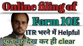 How To Fill Form 10e To Claim Relief U/s 89.Online Filing Of Form 10e Filing Procedure In Hindi.