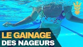 LE GAINAGE DES NAGEURS ( 4 exercices à répéter )
