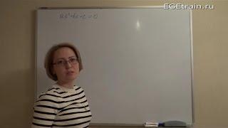 12 задание ЕГЭ. Производная степенной функции