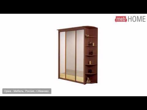 Шкаф-купе 3х дверный с 3 зеркальными дверями