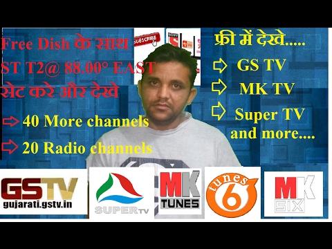 Multi satellite set in one dish and  GSTV gujarati news add on dd Free dish