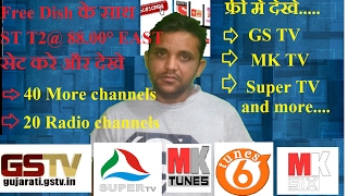 Multi satellite set in one dish and  GSTV gujarati news add on dd Free dish