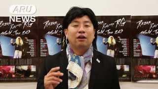 2013年11月6日のあるあるDVD発売を決めるIAC=国際あるある委員会の総会...