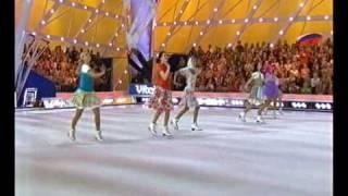 Ледниковый период - Кадриль