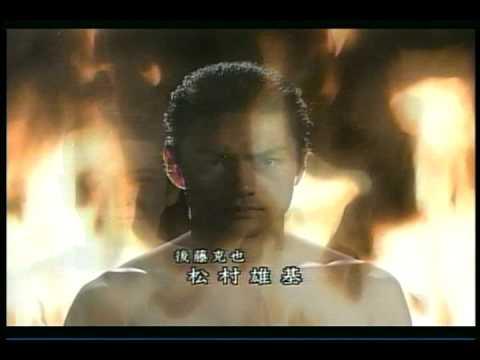 聞かせてよ愛の言葉を 最終話 伊藤かずえ 松村雄基