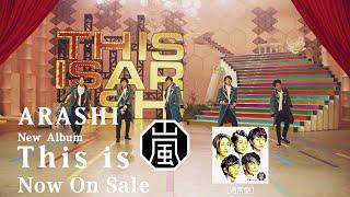 嵐 - This is 嵐 [TV-SPOT]