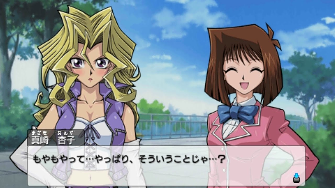 [PSP] Yu-Gi-Oh! ARC-V Tag Force Special [Mai]