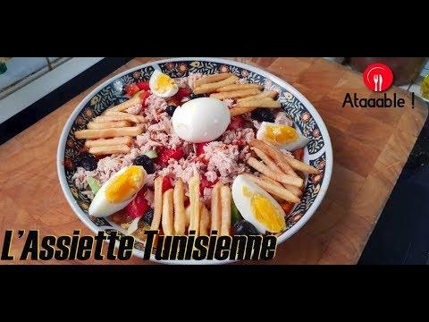 Cuisine tunisienne l 39 assiette tunisienne youtube - Youtube cuisine tunisienne ...