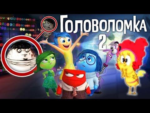 Адаптация 1 сезон смотреть онлайн бесплатно все серии