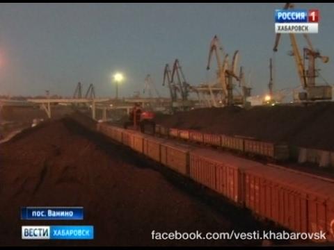 Вести-Хабаровск. Росприроднадзор запретил порту Ванино дробить уголь