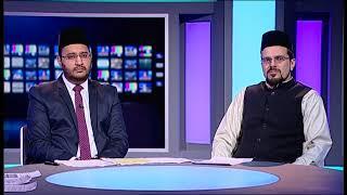 Horizons d'Islam - Season 2 - Episode 10