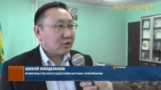 видео Строительство автоматической котельной, мощностью - 3,7 Мвт в Якутии