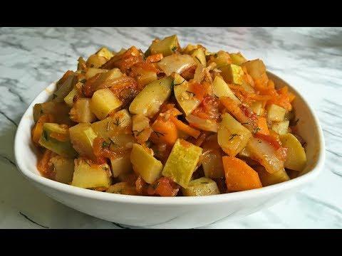 Соте из Кабачков / Овощное Соте / Тушеные Кабачки / Stewed Zucchini