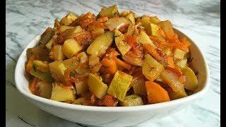 Соте из Кабачков Овощное Соте Тушеные Кабачки Stewed Zucchini