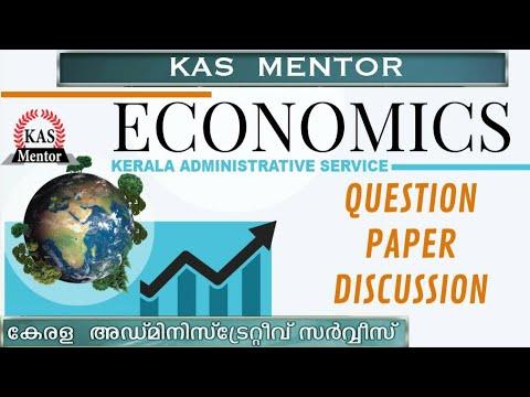 KAS MENTOR :  MCQ ECONOMICS PART 1  : Answer Discussion