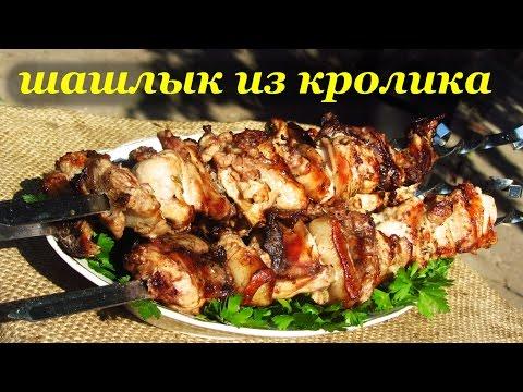 Как приготовить свиное легкое: различные рецепты вкусных блюд