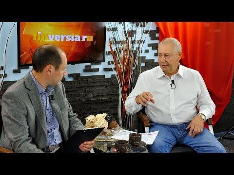Владимир Гамза: «Деньги в хранилищах ЦБ – это просто «бумажки» и «железки»
