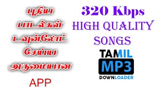 How to download mp3 song free download latest movie all songs in android mobile.mp3