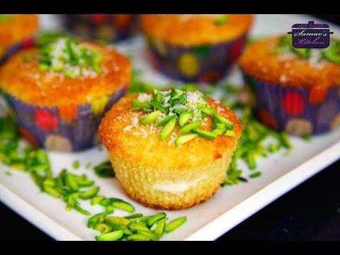 بسبوسة كب كيك من مطبخ سمر - bsbosa cupcake