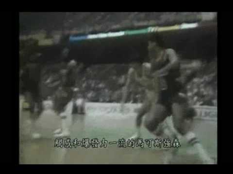 1983 NBA Playoffs: Bucks sweeps Celtics