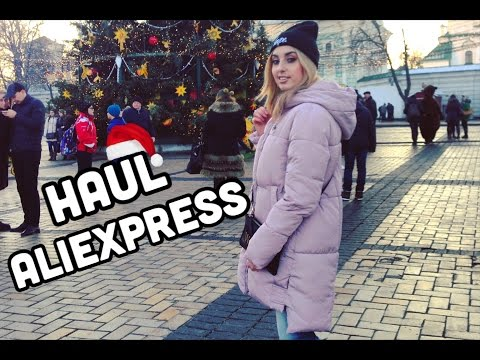 видео: Покупки с aliexpress |Одежда, косметика, аксессуары aliexpress | Пуховик, копия палетки carli bybel