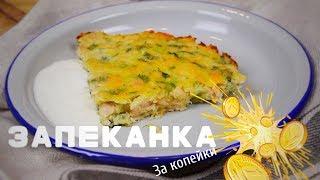 Что приготовить на УЖИН быстро и дешево? #ChefPushkin