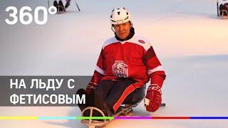 Вячеслав Фетисов на ГУМ катке